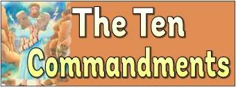 The Ten Commandments Banner