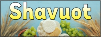 Shavuot Banners
