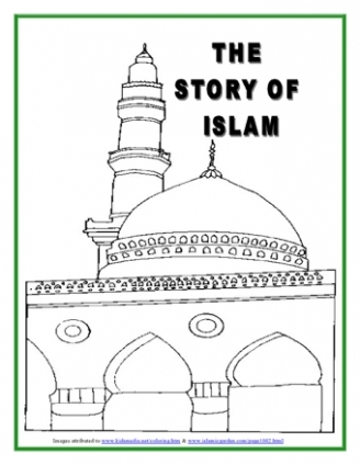 Story of Islam Colouring Book